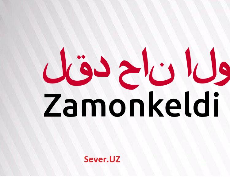 Zamonkeldi