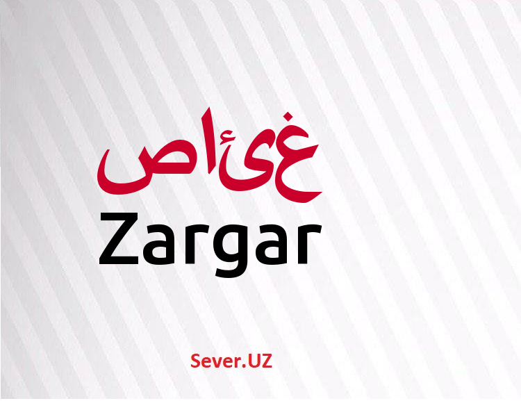 Zargar