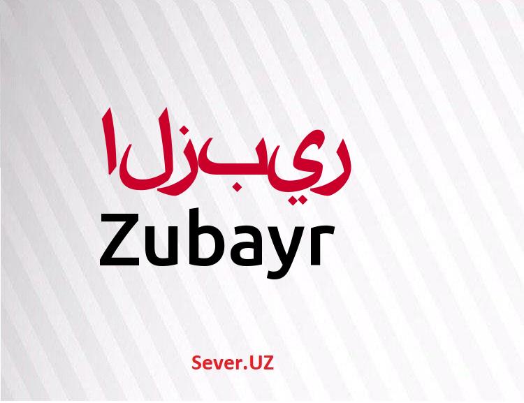 Zubayr