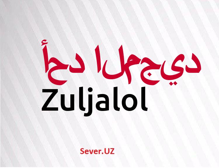 Zuljalol