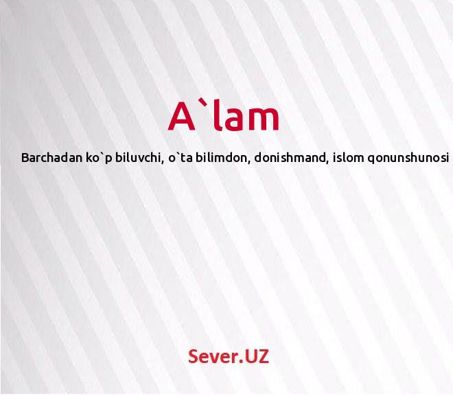 A`lam