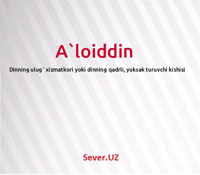 A`loiddin