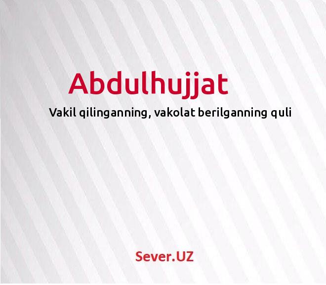 Abdulhujjat