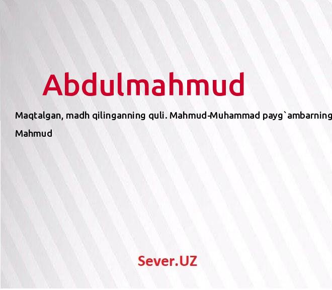 Abdulmahmud