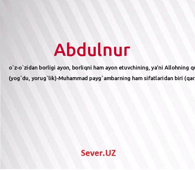 Abdulnur