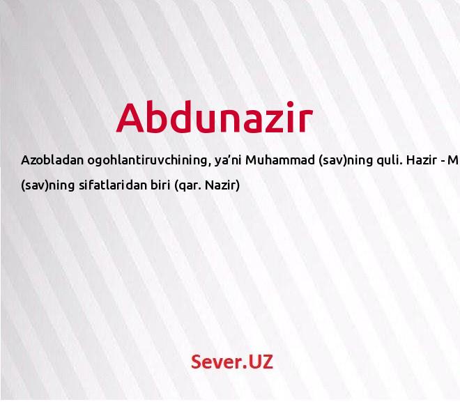 Abdunazir
