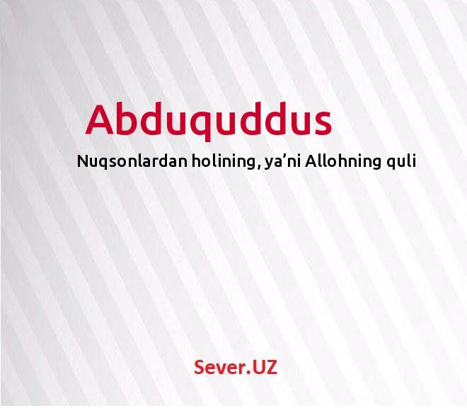 Abduquddus