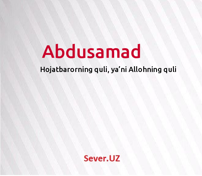 Abdusamad