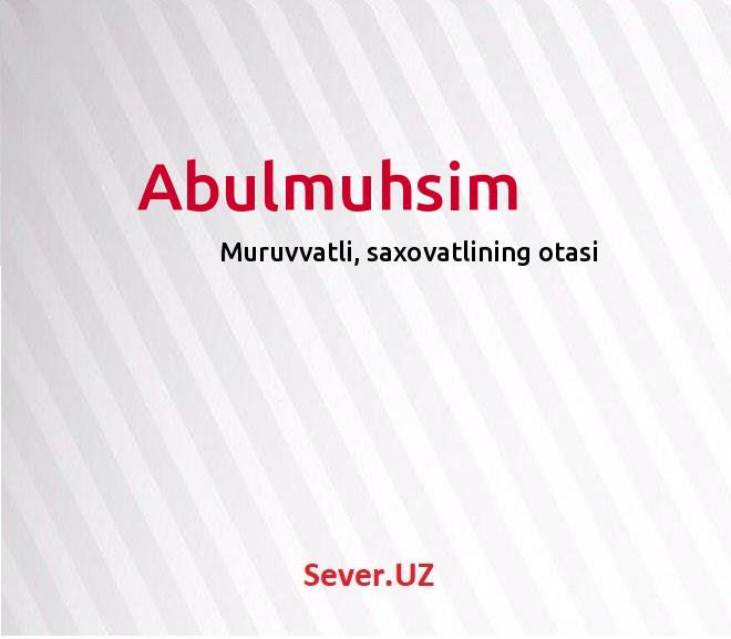 Abulmuhsim