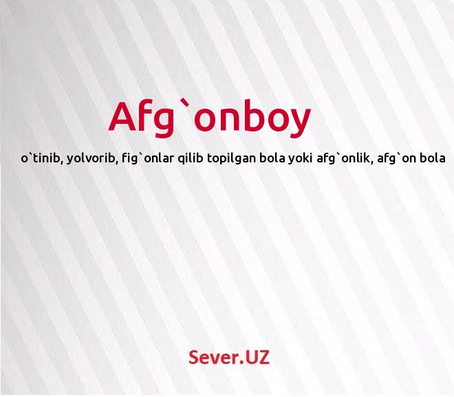 Afg`onboy
