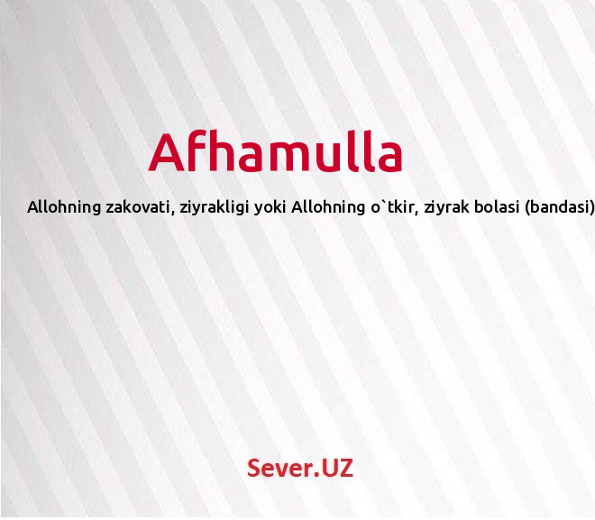 Afhamulla