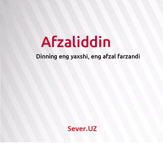 Afzaliddin