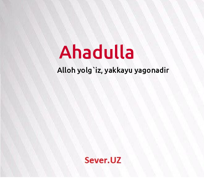 Ahadulla