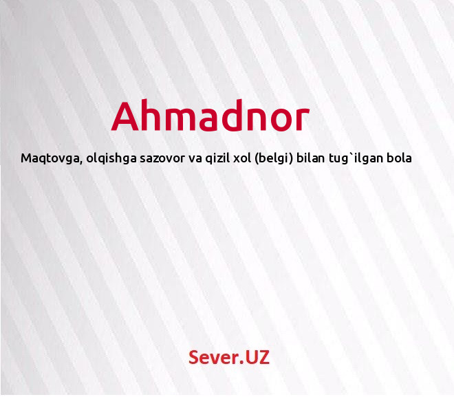 Ahmadnor