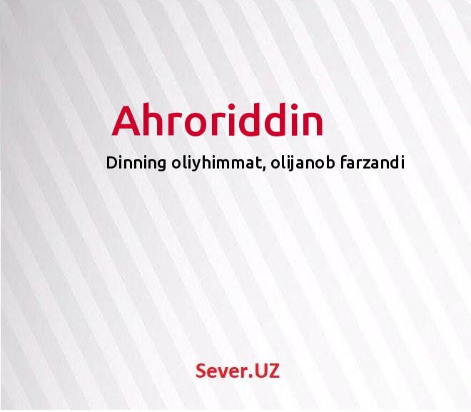 Ahroriddin