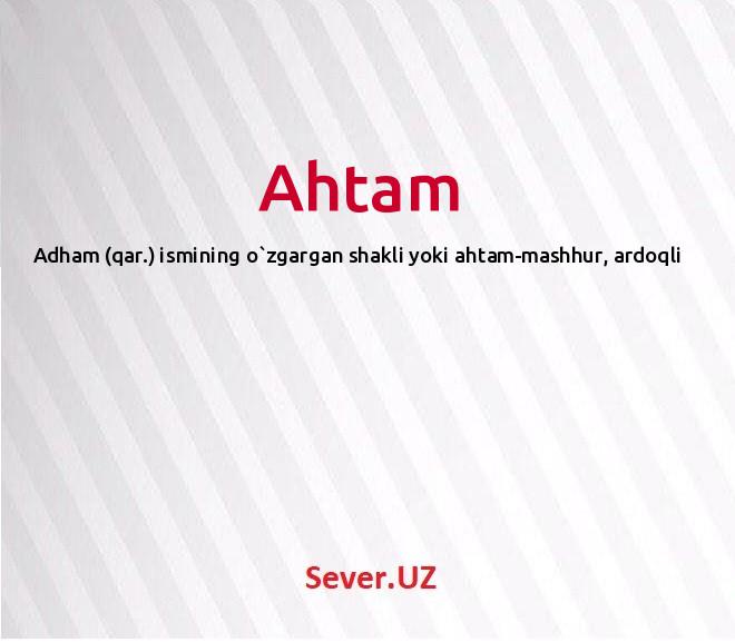 Ahtam