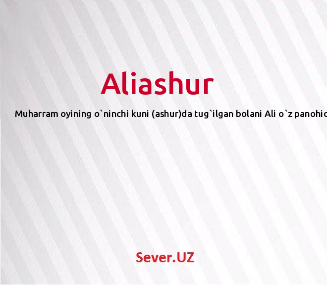 Aliashur