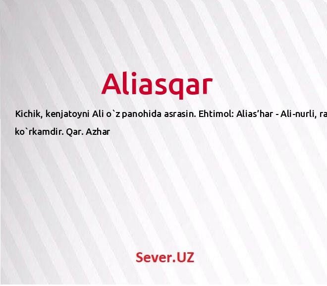 Aliasqar