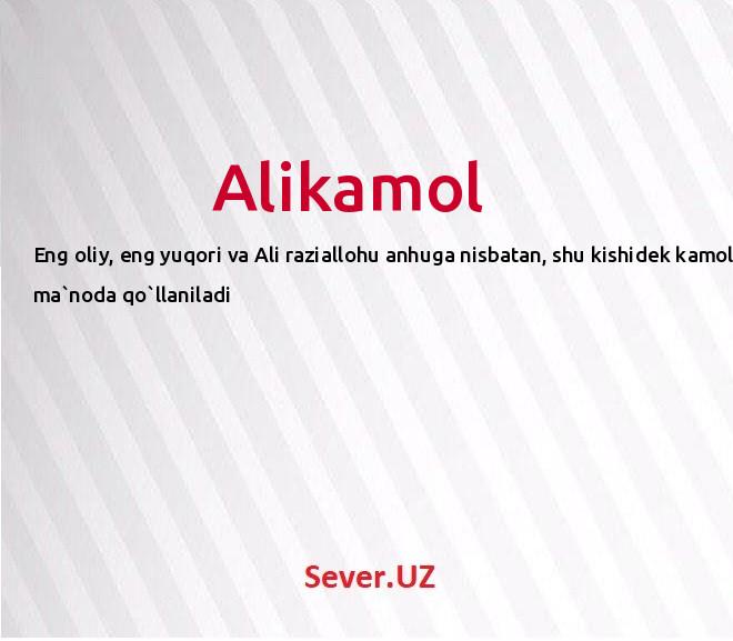 Alikamol