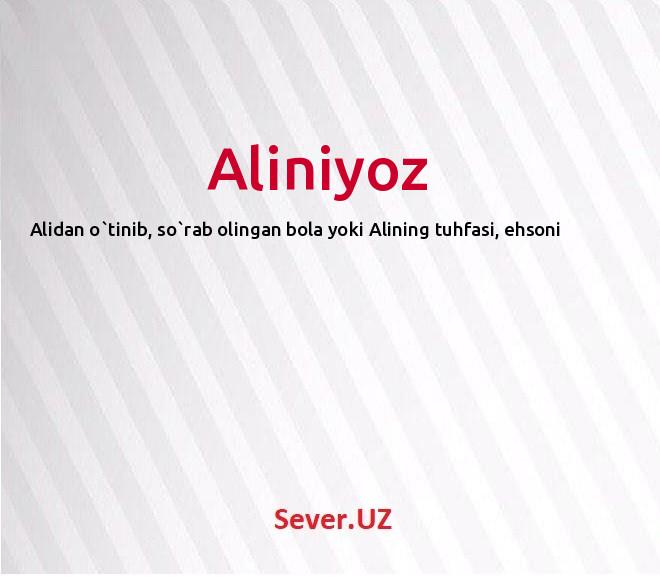 Aliniyoz