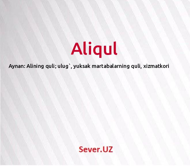 Aliqul
