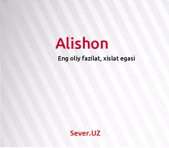 Alishon
