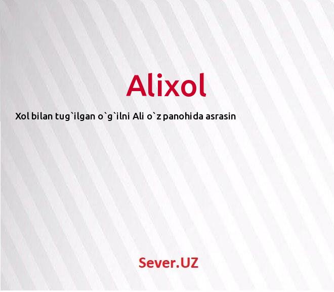 Alixol