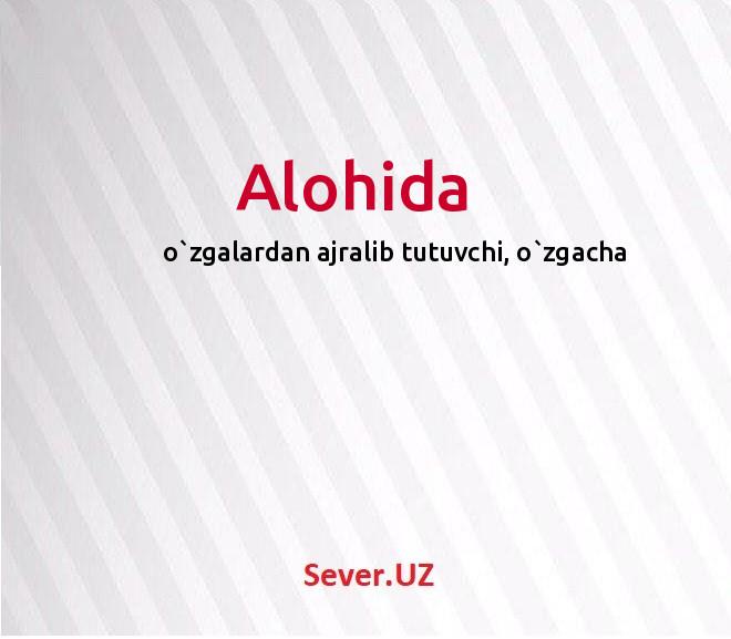 Alohida