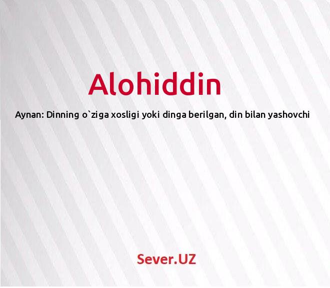 Alohiddin
