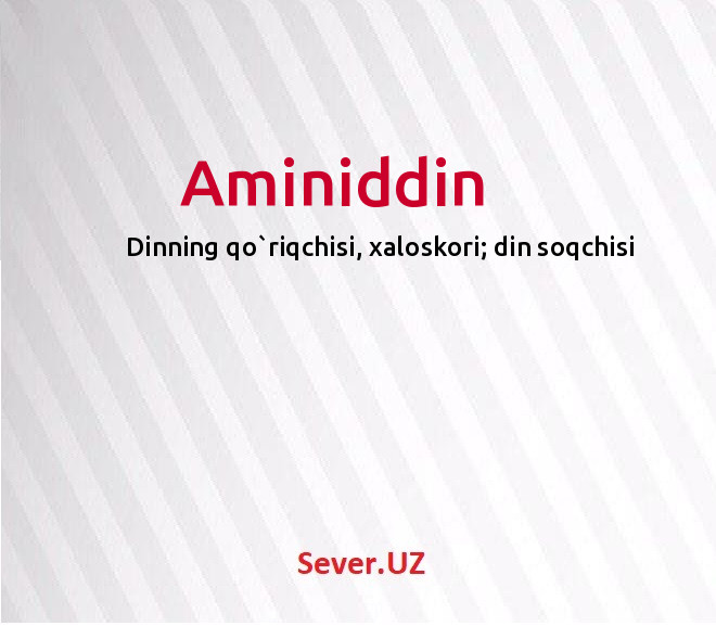 Aminiddin