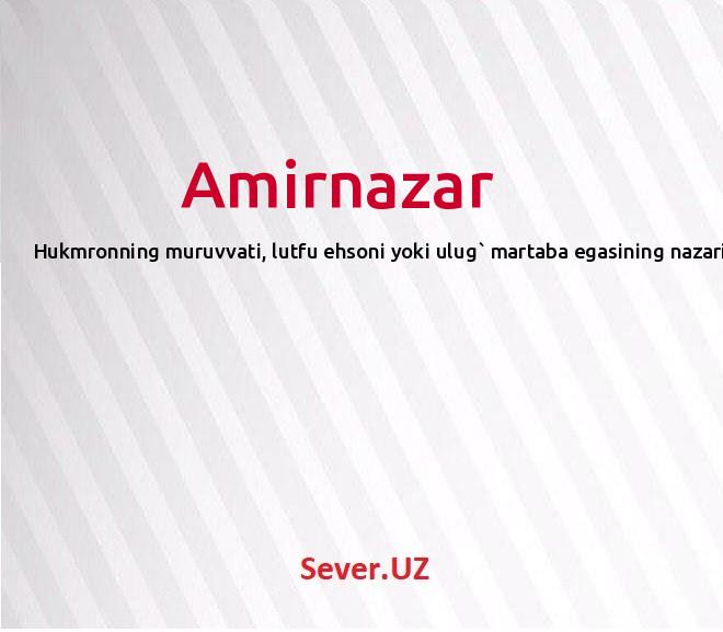 Amirnazar