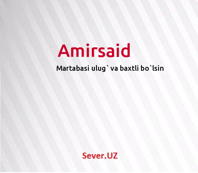Amirsaid