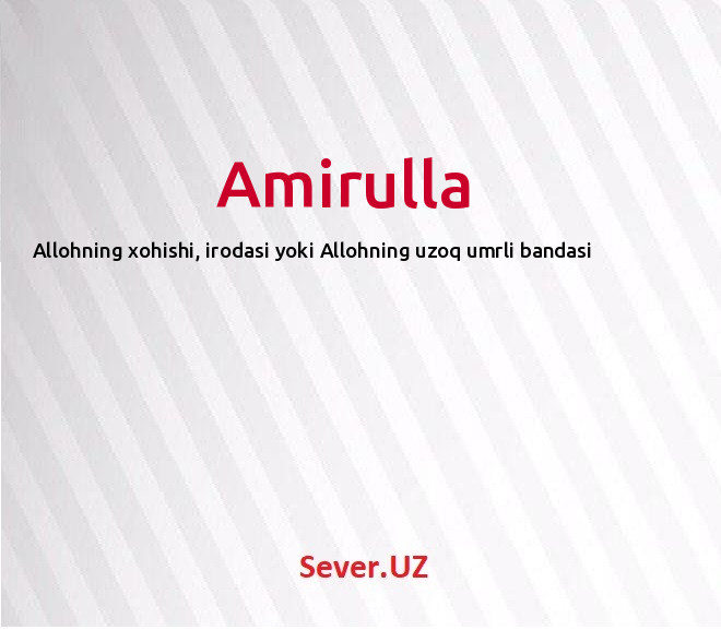Amirulla