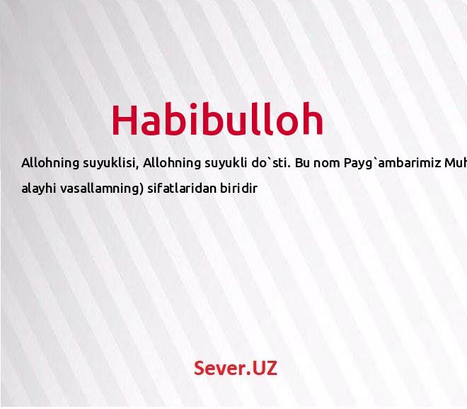 Habibulloh