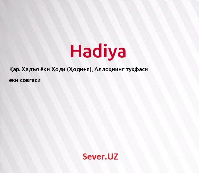 Hadiya