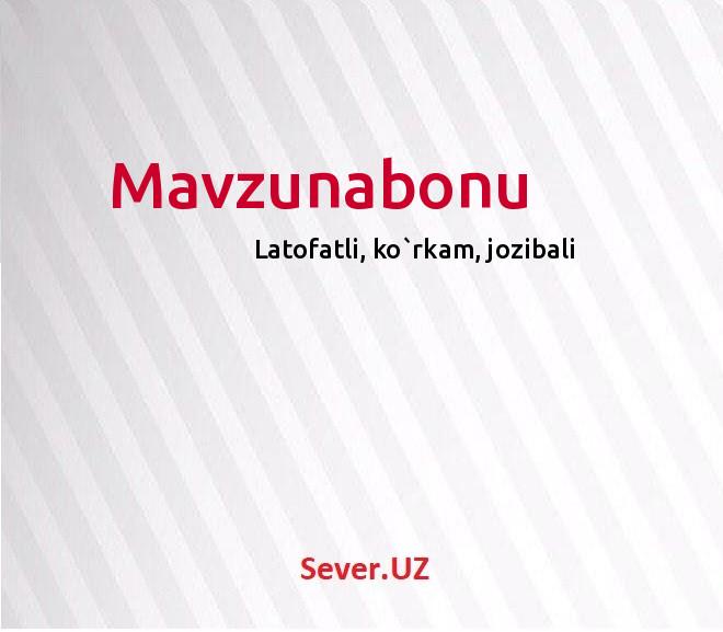 Mavzunabonu