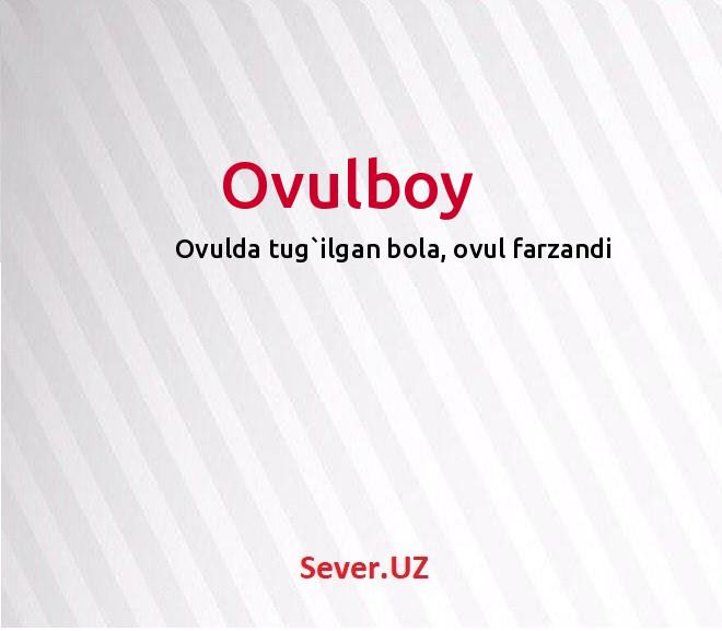 Ovulboy