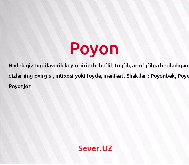 Poyon