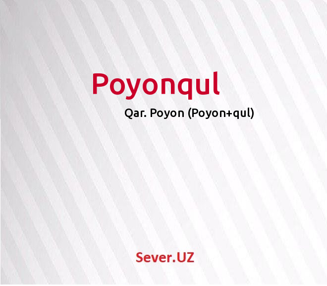 Poyonqul