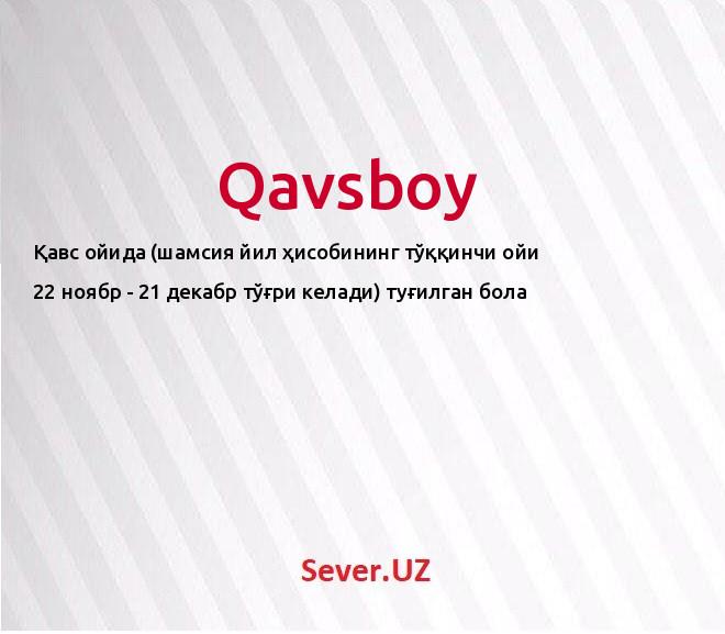 Qavsboy