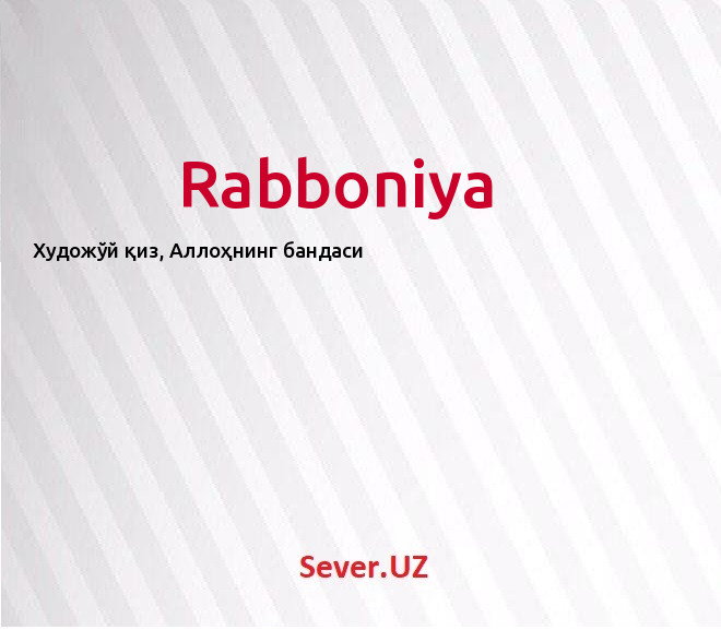 Rabboniya