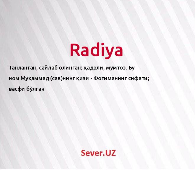 Radiya