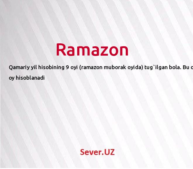 Ramazon