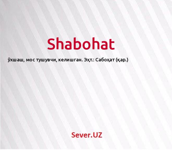 Shabohat