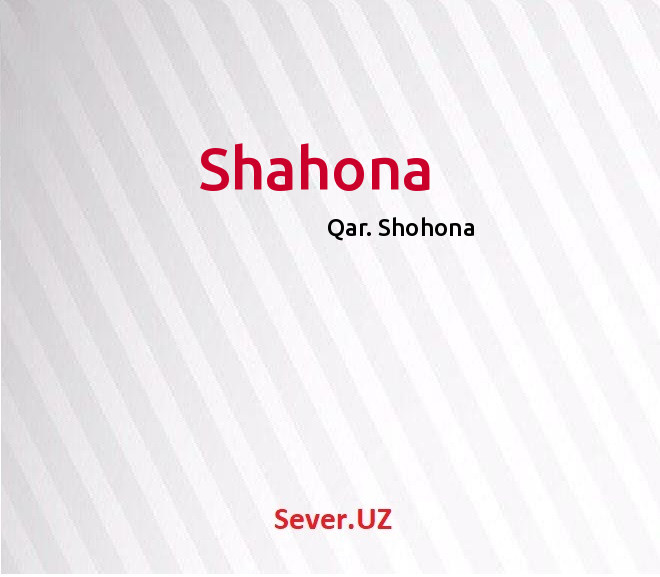 Shahona