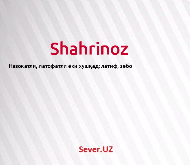 Shahrinoz
