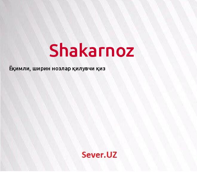 Shakarnoz