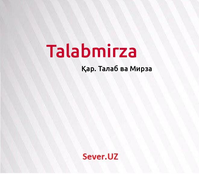 Talabmirza