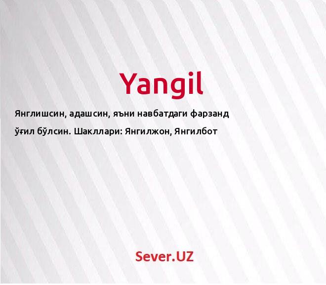 Yangil