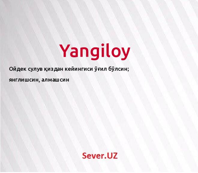 Yangiloy